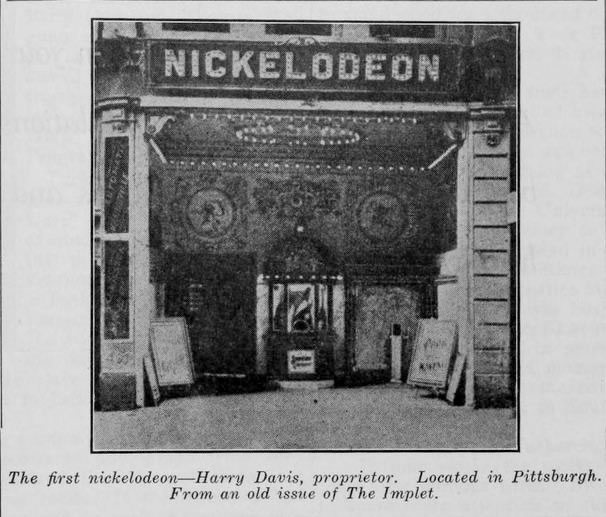 Entrance to the Nickelodeon