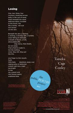 poster of poem entitled 'Losing'