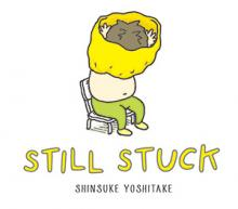 Still Stuck book cover